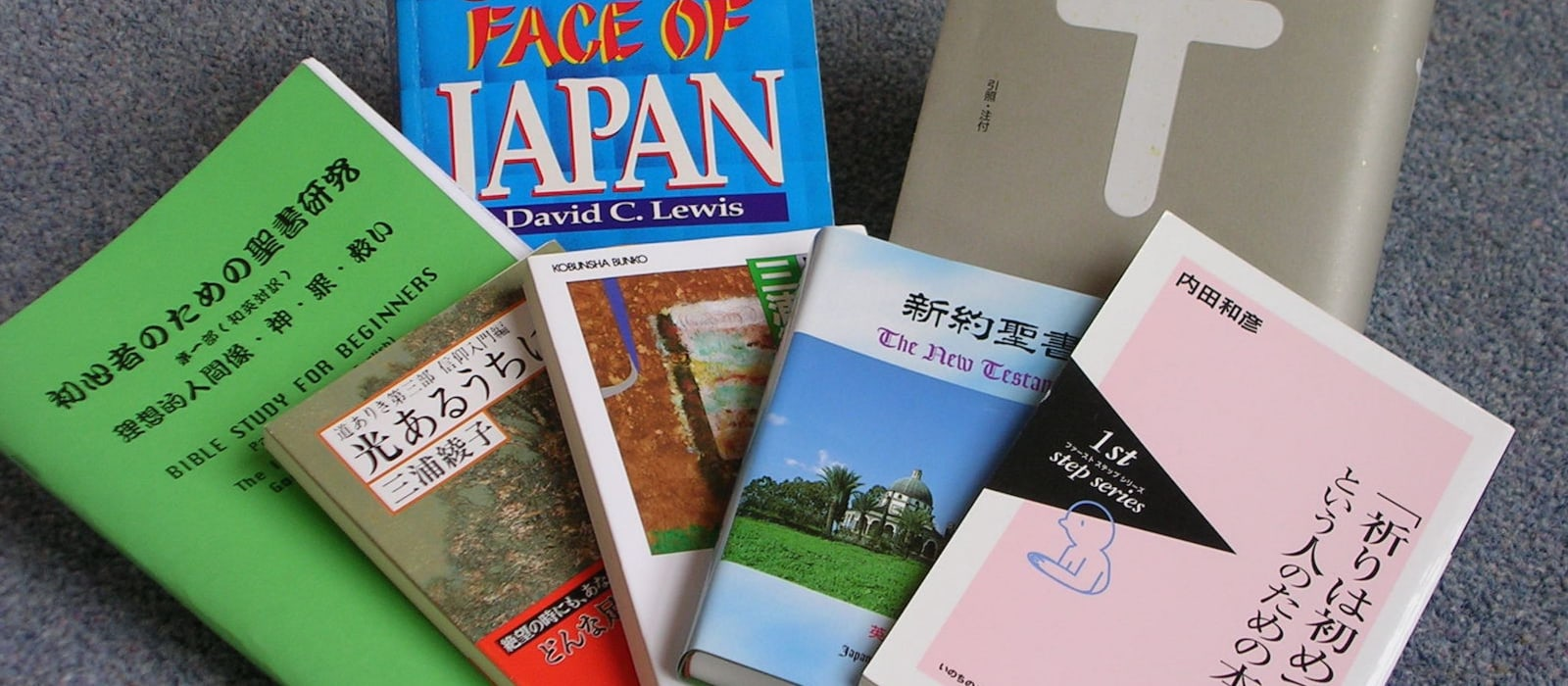 Japanese language materials
