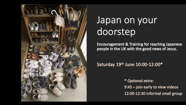 Japan on your Doorstep!?