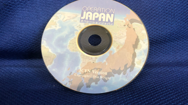 Operation Japan Prayer Guide (CD version)
